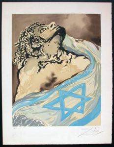 Salvador Dali - Aliyah - Aliyah