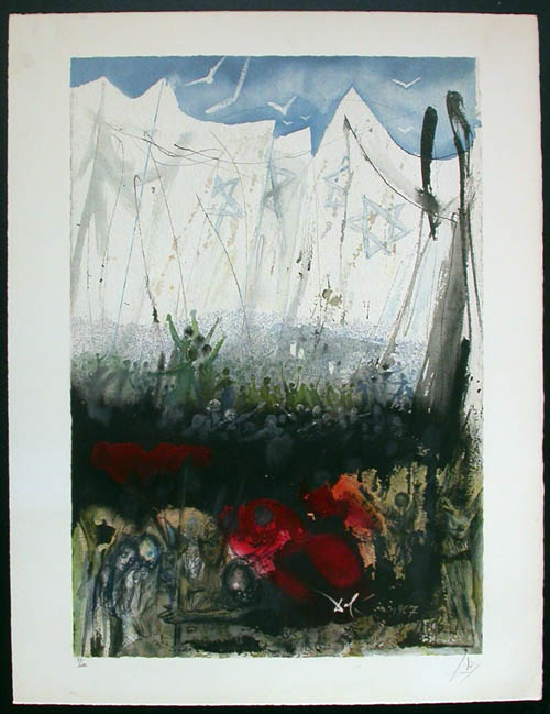 Salvador Dali - Individual Aliyah Lithographs for Sale - Victory a Song of Thanksgiving
