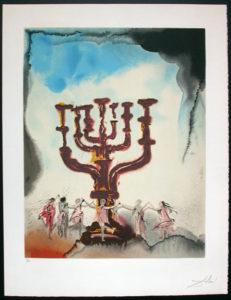"""Salvador Dali - Aliyah - Orah-Horah..."""""""
