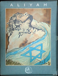 Salvador Dali - Aliyah - Portfolio Cover