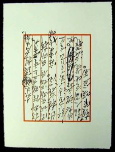 Salvador Dali - Poemes de Mao-tse-toung - Lithograph of Chinese writing and translation