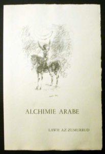 Salvador Dali - Alchimie des Philosophes - Serigraph, d