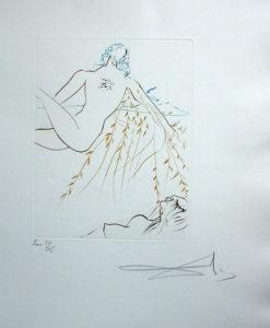 Salvador Dali - Paradise Lost - Le Repos Amoureux (Amorous Repose)